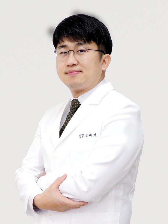 김대하원장님